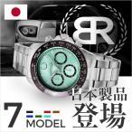 BRONICA ブロニカ クオーツ クロノグラフ メンズ 腕時計 BR-817 全7色 誕生日 入学 就職 記念日