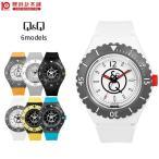 シチズン Q&Q 腕時計 メンズ レディース キュー&キュー RP04-001/RP04-002/RP04-003/RP04-004/RP04-005/RP04-006