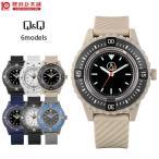 シチズン Q&Q 腕時計 メンズ レディース キュー&キュー RP06-001/RP06-002/RP06-003/RP06-004/RP06-005/RP06-006