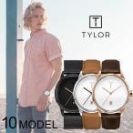 【ZOZOTOWNで人気】 タイラー TYLOR カリフォルニア発 メンズ 腕時計 時計 TLAB スーツ ビジネス 男性 人気画像
