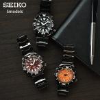 セイコー ダイバーズウォッチ 逆輸入 海外正規SEIKO 先行販売限定モデル 200m防水 機械式(自動巻き)カラー全5色 [正規品] メンズ 腕時計