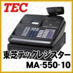 東芝テックレジスター MA-550-10 ブラック