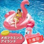 【 INTEX (インテックス)】 浮き輪 プール フラミンゴ MEGA FLAMINGO ISLAND