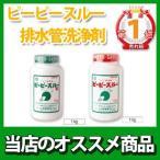 【和協産業】【 排水管洗浄剤 】 ピーピースルー1kg PPS