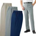 Yahoo!1147こだわる通販ショップYahoo!店日本製 お父さんのサラサラ格子柄パンツ3色組 メンズ 春夏 ズボン 953657