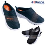 Kaepa ケイパ 紳士クッションサボサンダル 脱ぎ履きしやすい 低反発インソール 954114