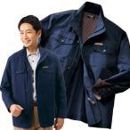 軽量 スタンド衿ジャケット ネイビー メンズ 秋冬春 957287 立襟 秋ジャケット スタンドカラー
