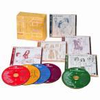 十年十色(じゅうねんといろ) CD5枚組 DYCS-1218 歌謡曲 演歌 通販限定