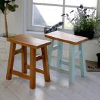 スツール プープリエ 天然木製椅子 北欧風シンプルデ