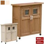 ショッピング木製 ベランダに置ける薄型収納庫 幅80×奥行40×高さ92cm 木製物置 屋外収納 SPG-002