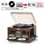 木目調CDコピーマルチプレーヤー レコードプレーヤー CDコピー CD録音 TS-6160