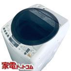 【中古】 パナソニック Panasonic 洗濯