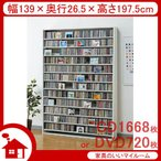 CDラック DVDラック CDストッカー ホワイト オークス CS1668-W