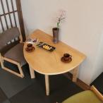 リビングテーブル ローテーブル 木製 ロットン Loton Living Table LOT-2966NA ナチュラル アッシュ材 市場家具