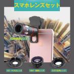 4in1 ���ޥۥ��  ����10��˾������ 180����� 0.67x���ѥ�� �ޥ����� ����å� iPhone HTC iPad Samsung Tablet PC �Ρ��ȥѥ������б���