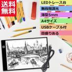 �ȥ졼���� A4������ �饤�ȥơ��֥� �����ꤢ�� ����5mm LED ̵�ʳ�Ĵ�� USB�������դ� ��ǯ���ݾ� ���ܸ�谷�������դ�