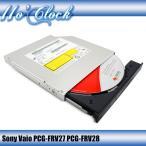 新品 Sony Vaio PCG-FRV27 PCG-FRV28 内蔵型スリムDVDマルチドライブSATA