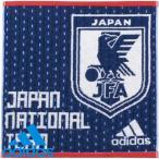 アディダス サッカー日本代表ハンドタオル