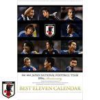 JFA創立100周年記念 1921-2021 歴代日本代表ベストイレブンカレンダー(2021年度版) ( サッカー 日本 カレンダー )