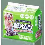 ペット用紙オムツ SSサイズ 超小 小型犬 10枚