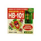 フローラ 植物活力剤 HB-101 希釈済み 30ml 10本入り