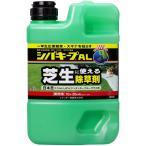 レインボー薬品 シバキープAL 2L 芝生用 除草剤