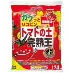 花ごころ トマトの土 完熟王 14L