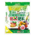 花ごころ 花ちゃん肥料 1kg