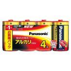 アルカリ乾電池 単1×4本 パナソニック