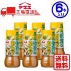 ヤマエ 平兵衛酢酢みそ(190g×6本入り)