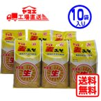 ヤマエ 白生麦みそ(1kg×10袋入り)