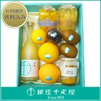 フルーツ 詰め合わせ 内祝い 銀座千疋屋 ギフト 果物・食料品詰合せ