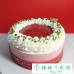 母の日 千疋屋 ケーキ 詰め合わせ お取り寄せ 贈り物 ギフト Gift 銀座千疋屋 送料無料 イチゴのムース(風早農園産)