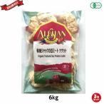 大豆ミート ブロック オーガニック アリサン EU ジャックの豆ミート ナゲット (有機大豆蛋白質)6kg 業務用 3袋セット