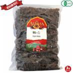 レーズン 無添加 砂糖不使用 アリサン 有機レーズン 1kg 3袋セット 送料無料