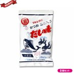 出汁 だしパック 無添加 マルシマ かつおだしの素(10g×10袋) 3個セット