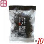 ひじき 国産 乾燥 無茶々園のひじき 30g 10袋セット 送料無料