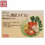 ブイヨン 無添加 顆粒 オーサワの野菜ブイヨン 5g×30包 徳用 送料無料
