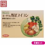 ブイヨン 無添加 顆粒 オーサワの野菜ブイヨン 5g×30包 徳用 3個セット 送料無料
