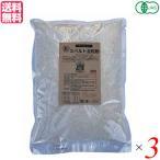 スペルト スペルト小麦 オーガニック 有機スペルト全粒粉 1Kg 3袋セット わらべ村 送料無料