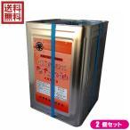 国産100%なたね油 一斗缶 16.5kg 2缶セット 米澤製油 送料無料