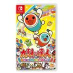 Switch 太鼓の達人Nintendo Switchば〜じょん!(2018年7月19日発売)【新品】
