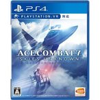 PS4 ACE COMBAT7:SKIES UNKNOWN 通常版(エースコンバット7 スカイズアンノウン)(2019年1月17日発売)【新品】【取寄せ商品】