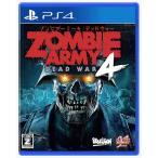 PS4 Zombie Army 4:Dead War(ゾンビアーミー4デッドウォー)(Z指定:18才以上対象)(2020年4月23日発売)【新品】