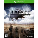 【新品】Xbox one ファイナルファンタジーXV 通常版(初回生産限定特典付)(2016年9月30日発売)
