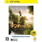 【新品】PSVita ザ・ベスト アンチャーテッド-地図なき冒険の始まり-