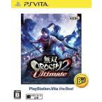 【新品】PSVita ザ・ベスト 無双OROCHI2 Ultimate