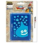 【新品】3DS カードケース12 ドラゴンクエスト8 空と海と大地と呪われし姫君