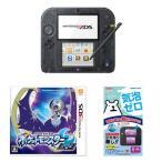 【新品】ニンテンドー2DS本体 クリアブラック + 3DSポケモンムーン+2DS空気入らなシート2D(ネコポス便・メール便配送不可)