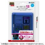 3DS-018